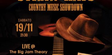 Big Jam Theory, 19/11/2016, County Music