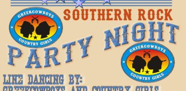 ESCOBA CAFE, COUNTRY SOUTHERN ROCK PARTY – MARCH 10, 2017