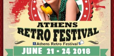 ATHENS RETRO FESTIVAL – JUNE 23 & 24, 2018
