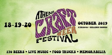 ATHENS CRAFT BEER FESTIVAL OCTOBER 18-20, 2019