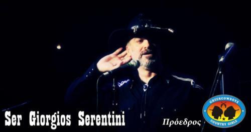 Ser Giorgios Serentini Πρόεδρος2